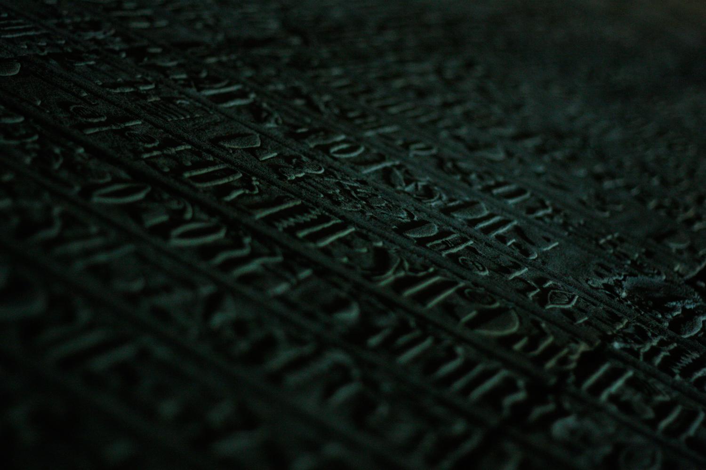Ägypten 06